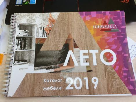 каталог, пирамида, 2019