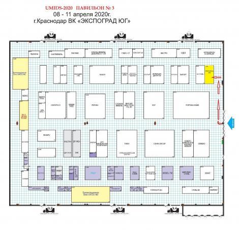 выставка мебели 2020, мебельная выставка 2020, пирамида фабрика,краснодар,москва